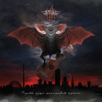 Men In Metal - Let The Soul Spread Its Wings